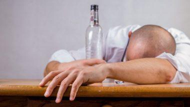 शराब पीने के बाद हैंगओवर की हो जाती है समस्या, निजात पाने के लिए ट्राई करें ये दमदार घरेलू नुस्खे
