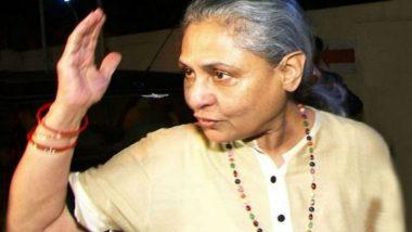 मीडियापर फिर बौखलाई जया बच्चन, कहा- आपलोगों को कुछ लिहाज नहीं है, देखें Viral Video
