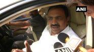 Maharashtra: महाराष्ट्र के कैबिनेट मंत्री जयंत पाटिल की एंजियोग्राफी हुई
