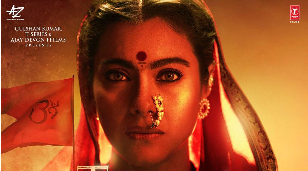 फिल्म 'तानाजी' से सामने आया काजोल का इंटेंस लुक, निभा रही हैं सावित्रीबाई मालुसरे का किरदार