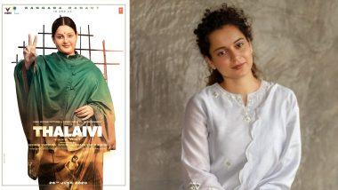फिल्म थलाइवी से कंगना रनौत का फर्स्ट लुक आया सामने, हुबहू जयललिता जैसी आई नजर