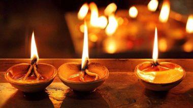 Karthik Purnima 2019: कार्तिक पूर्णिमा पर दीप-दान कर प्राप्त करें अक्षुण्य पुण्य! साथ ही जानें क्या करें और क्या नहीं