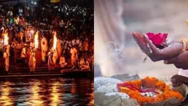 Kartik Purnima 2019: अगर बनना है धनवान, तो कार्तिक पूर्णिमा के दिन जरुर करें यह काम