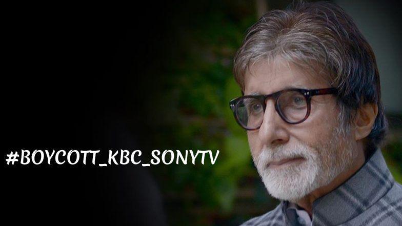 अमिताभ बच्चन के शो KBC 11 को बायकॉट करने की उठी मांग, छत्रपति शिवाजी महाराज से जुड़ा है मामला
