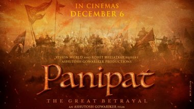 अर्जुन कपूर की फिल्म पानीपत पहला पोस्टर हुआ रिलीज, इतिहास बदलने वाली ये लड़ाई इस तारीख को आएगी परदे पर