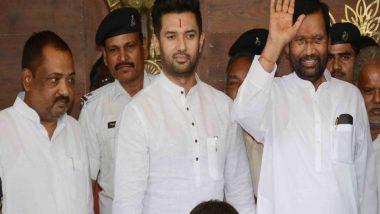 चिराग पासवान बने LJP के नए अध्यक्ष, केंद्रीय मंत्री रामविलास पासवान ने कहा- उम्मीद है उनके नेतृत्व में पार्टी आगे बढ़ेगी