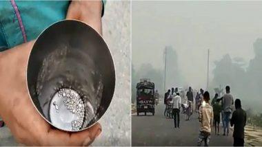 बिहार के सीतामढ़ी में सड़क पर बिखरा मिला चांदी, लूटने के लिए लोगों के बीच मची होड़