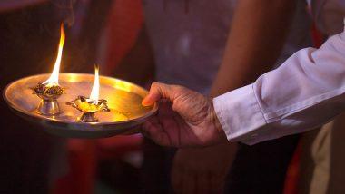 Utpanna Ekadashi 2019: उत्पन्ना एकादशी इन बातों का रखें ध्यान तो दूर होगी दरिद्रता!