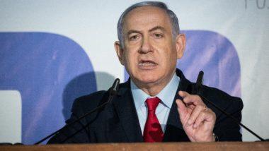 इजरायल के प्रधानमंत्री बेंजामिन नेतन्याहू जब रॉकेट दागने की आवाज पर मंच छोड़ कर भागे: देखें VIDEO