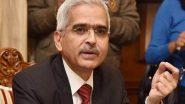 RBI के गवर्नर शक्तिकांत दास ने कहा- अगले साल का बजट सावधानीभरा , आर्थिक वृद्धि बढ़ाने वाला रहने की उम्मीद