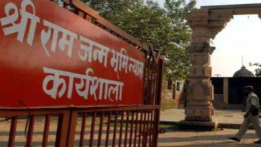 राम मंदिर निर्माण: विश्व हिंदू परिषद का सुझाव- गृह मंत्री अमित शाह और यूपी सीएम योगी आदित्यनाथ को प्रस्तावित ट्रस्ट में करो शामिल