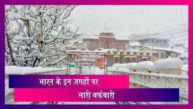 Snowfall: Lahaul-Spiti, Badrinath और Kullu में हुई भारी बर्फबारी
