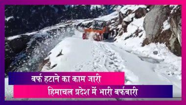 Snowfall Update: हिमाचल प्रदेश के रोहतांग में बर्फ हटाने का काम जारी, लोगों की बढ़ी दिक्कतें