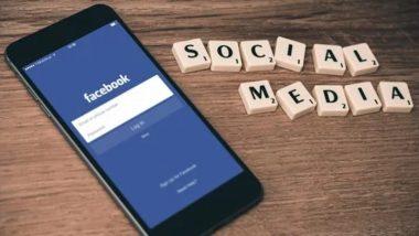 फेसबुक ने पेश किया म्यूजिक मेकिंग एप 'Collab', जानें एप्लीकेशन के जुड़ी फीचर्स