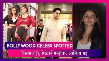 Ananya Panday थिएटर के बाहर आई नज़र, Alia Bhatt भी हुईं स्पॉट | Celebs Spotted