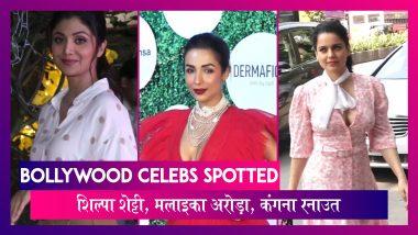 शिल्पा शेट्टी, मलाइका अरोड़ा, कंगना रनाउत हुईं स्पॉट, अनिल कपूर, करण जौहर भी दिखे | Celebs Spotted