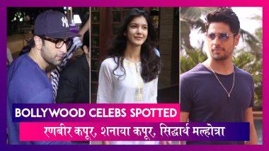 Ranbir Kapoor परिवार के साथ डिनर पर पहुंचे, Shanaya Kapoor भी हुईं स्पॉट | Bollywood Celebs Spotted