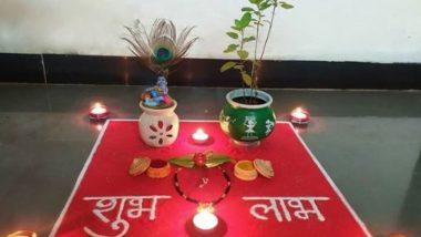 Tulsi Vivah 2019: ये आसान और सुंदर रंगोली डिजाइंस बनाकर तुलसी विवाह को बनाएं खास, देखें वीडियो