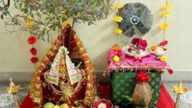 Tulsi Vivah 2019: नेपाल स्थित मुक्तिनाथ धाम मंदिर! जहां तुलसी से विवाह कर शाप-मुक्त हुए शालीग्राम, जानें रोचक प्रसंग