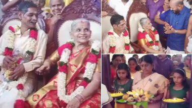 केरल: 60 वर्षीय जोड़े ने रचाई शादी, त्रिशुर के वृद्धाश्रम में हुई थी मुलाक़ात