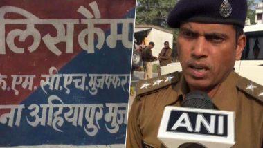 बिहार: मुजफ्फरपुर में 4 साल की बच्ची के साथ दुष्कर्म, हालत गंभीर