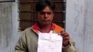 राजस्थान: बैंक ने 50 पैसे के लिए जारी किया नोटिस, खाता धारक ने जमा करने से किया मना