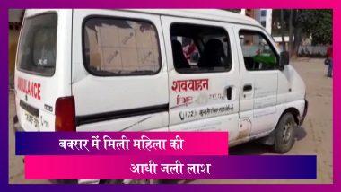 Bihar: Buxar में मिली महिला की आधी जली लाश, पुलिस ने जांच की शुरू