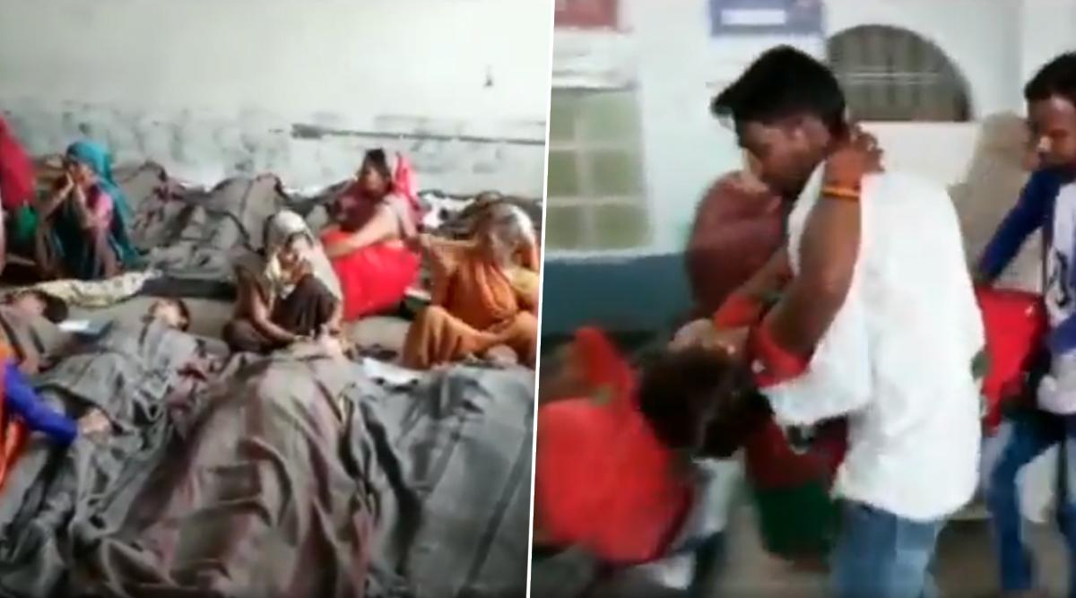 मध्य प्रदेश: छतरपुर जिला अस्पताल में मरीजों के साथ अमानवीय व्यवहार, ऑपरेशन के बाद महिलाएं जमीन पर सोने को मजबूर, देखें वायरल वीडियो
