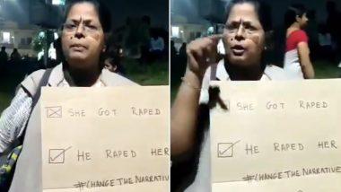 हैदराबाद गैंग रेप: गुस्साई महिला ने कहा- शाम 7 बजे के बाद मर्दों को किया जाए कमरे में बंद, वीडियो वायरल