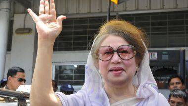 बांग्लादेश की पूर्व प्रधानमंत्री खालिदा जिया की भ्रष्टाचार मामले में जमानत याचिका पर टली सुनवाई