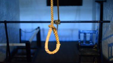 केरल: पीरुमेदु में प्रेमी को वीडियो कॉल कर 19 वर्षीय महिला ने फांसी लगाकर की आत्महत्या
