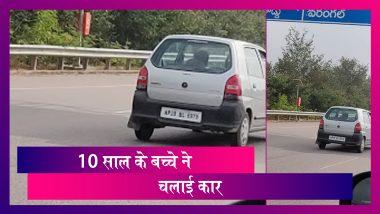 Telangana: 10 साल के बच्चे ने चलाई कार, पुलिस ने काटा 2000 का चालान
