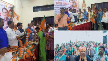 मुंबई: कांग्रेस और NCP के साथ गठबंधन से नाराज 400 शिवसेना कार्यकर्ताओं ने थामा बीजेपी का दामन