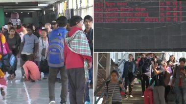 Citizenship Amendment Law: असम में कर्फ्यू के बीच लोगों को सात घंटे के लिए मिली राहत, स्थिति में आ रही है सुधार