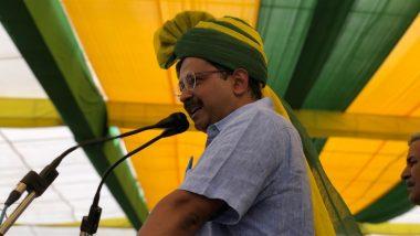 दिल्ली में नए नारे के साथ शुरू हुआ आम आदमी पार्टी का चुनाव अभियान