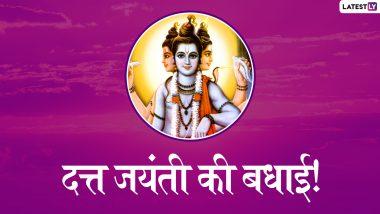 Dattatreya Jayanti 2019 Wishes: इस दत्त जयंती अपने दोस्तों और रिश्तेदारों को ये हिंदी Facebook Greetings, WhatsApp Stickers, Wallpapers, GIFs, Photo SMS भेजकर दें शुभकामनाएं