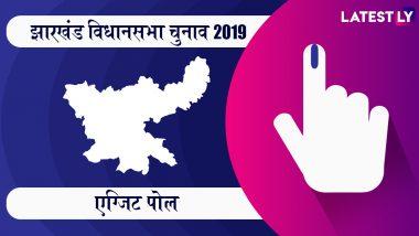 झारखंड विधानसभा चुनाव 2019 एग्जिट पोल रिजल्ट: यहां देखें News18 Bihar Jharkhand की Live Streaming