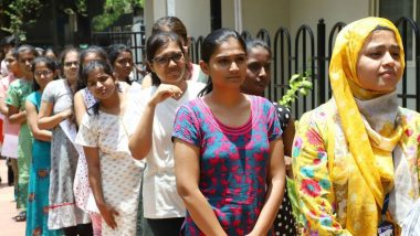NEET 2020: शाम 4 बजे से ntaneet.nic.in पर रजिस्ट्रेशन शुरू, उम्मीदवारों को परीक्षा में बुर्का-हिजाब, किरपान ले जाने की अनुमति, देखें पूरी डीटेल्स