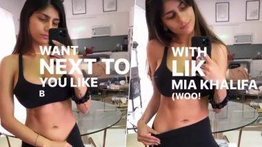 मिया खलीफा ने 'Tit*ies like Mia Khalifa' ट्रैक पर दिखाए अपने एब्स, देखें वायरल वीडियो