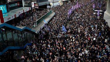 हांगकांग वासियों ने विरोध प्रदर्शन के 6 महीने पूरे होने के अवसर पर निकाली विशाल रैली