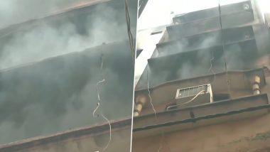 Delhi Fire: अनाज मंडी की उसी इमारत में फिर लगी आग, फायर ब्रिगेड की 4 गाड़ियों ने 20 मिनट में पाया काबू