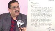 नागरिकता संशोधन बिल: शिया वक्फ बोर्ड के अध्यक्ष वसीम रिजवी ने अमित शाह को लिखा पत्र, कहा- शिया समाज को भी लिस्ट में करें शामिल