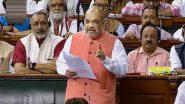 नागरिकता संशोधन बिल 2019: गृहमंत्री अमित शाह आज राज्यसभा में पेश करेंगे विधेयक, बहुमत साबित करने को लेकर बीजेपी आश्वस्त