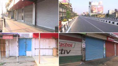 नागरिकता संशोधन बिल 2019 लोकसभा से पास, असम में बवाल, 16 संगठनों ने किया बंद का आह्वान