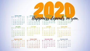 Public Holidays List 2020: साल 2020 में होगी इतनी सार्वजनिक छुट्टियां, देखें महाराष्ट्र की पूरी लिस्ट