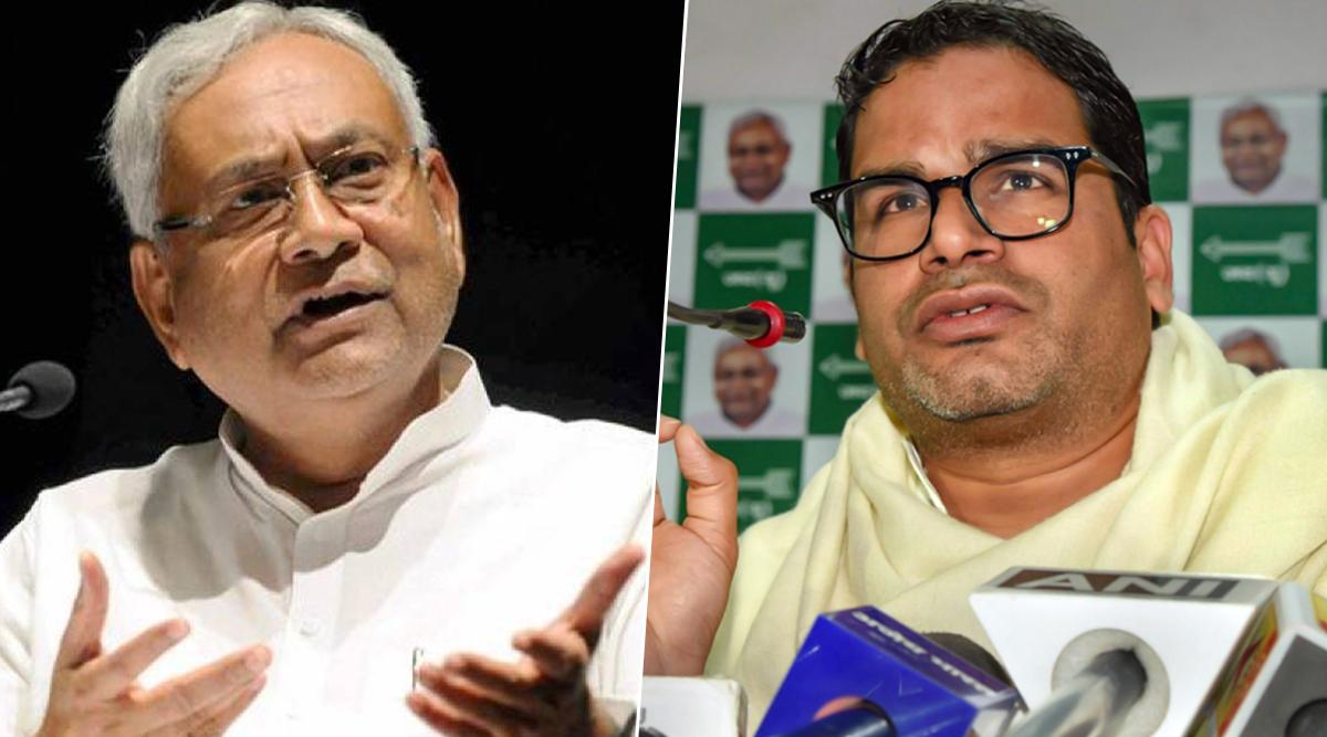 CAA और NRC के खिलाफ पार्टी लाइन से हटकर बयान देने वाले प्रशांत किशोर, पवन वर्मा को जेडीयू ने पार्टी से निकाला