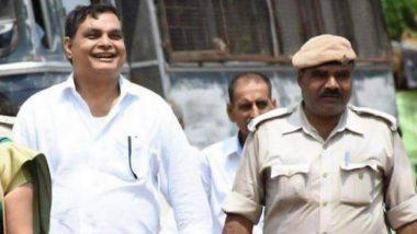 मुजफ्फरपुर शेल्टर होम रेप केस में फिर टला निर्णय, दिल्ली की अदालत अब 14 जनवरी 2020 को सुनाएगी फैसला
