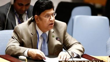 नागरिकता संशोधन विधेयक पर बोले बांग्लादेश के विदेश मंत्री, उम्मीद करते हैं भारत कुछ ऐसा नहीं करेगा जिससे रिश्तों में खटास आए