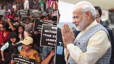 असम में CAB के विरोध में हिंसक प्रदर्शन, प्रधानमंत्री नरेंद्र मोदी ने ट्वीट कर शांति की अपील की