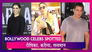 Chhapaak के Trailer Launch पर Deepika Padukone के निकले आंसू, Kareena लौटीं मुंबई | Celebs Spotted
